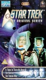 TOS 3.3 UK VHS cover