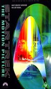 Motion Picture 1998 UK VHS widescreen cover