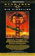 ST04 VHS Cover Die Kinofilme