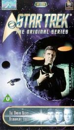 TOS 2.9 UK VHS cover