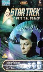TOS 3.2 UK VHS cover