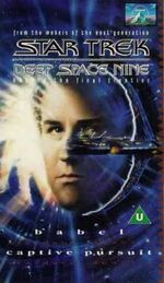 DS9 vol 3 UK VHS cover