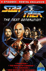 TNG Vol 13 UK Rental VHS cover
