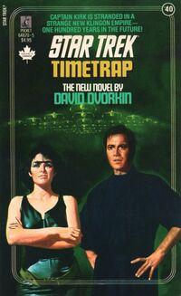 Timetrap cover