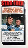 Star Trek Fotonovel 08 back cover