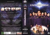 VHS-Cover ENT 1-12