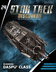 Star Trek Discovery Official Starships Collection issue 24
