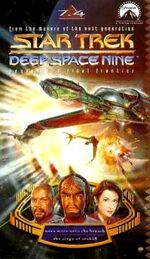 DS9 7.4 UK VHS cover