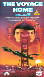 The Voyage Home UK VHS rerelease cover