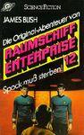 Spock muss Sterben (1. Auflage)