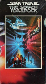 The Search for Spock 1991 US fullscreen VHS cover