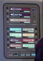 Beverage dispenser list