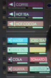 Beverage dispenser list