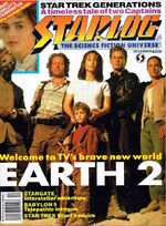Starlog issue 209 cover