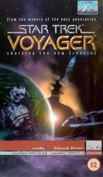 VOY 3.8 UK VHS cover