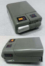 Innerspace Medical Tricorder