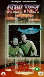 TOS vol 5 UK VHS cover