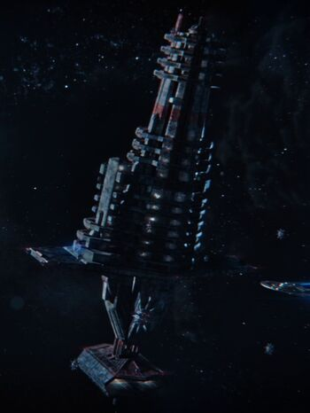 Section 31 Headquarters