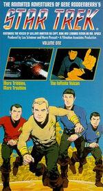 TAS VHS US 1