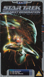 TNG 3.4 UK VHS cover