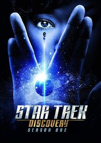 DIS Season 1 DVD cover