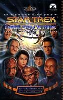 VHS-Cover DS9 7-13
