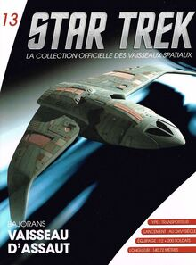 La collection officielle des vaisseaux spatiaux SSS-FR-083-M