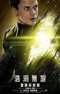 星際爭霸戰:浩瀚無垠 - Star trek beyond, chekov, taiwanais