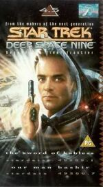 DS9 4.5 UK VHS cover