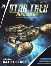 Star Trek Discovery Official Starships Collection issue 31