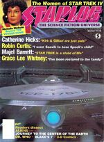 Starlog issue 116 cover