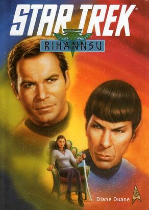 Star Trek Rihannsu cover.jpg