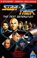 TNG Vol 21 UK Rental VHS cover