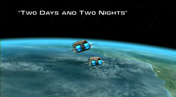 Two Days and Two Nights title card