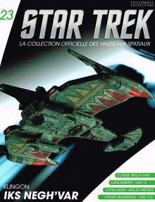 La collection officielle des vaisseaux spatiaux SSS-FR-047-M