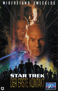 ST08 VHS Cover