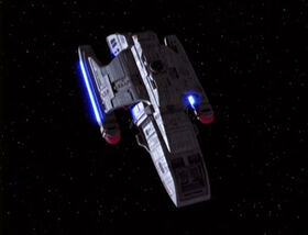USS Rubicon
