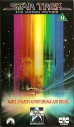 Motion Picture 1991 UK VHS cover