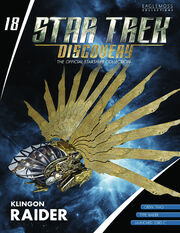 Star Trek Discovery Official Starships Collection issue 18