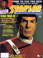 Starlog issue 114 cover