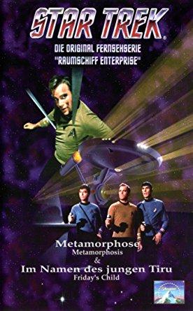 Metamorphose – Im Namen des jungen Tiru