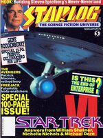 Starlog issue 175 cover