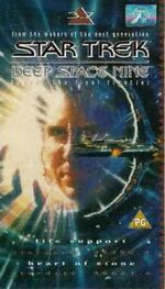 DS9 3.7 UK VHS cover