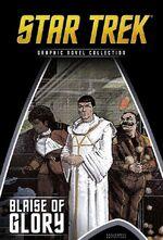 Eaglemoss Star Trek Graphic Novel Collection Issue 122