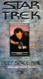 DS9 033 US VHS