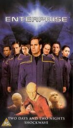 ENT 1.13 UK VHS cover