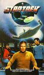 Star Trek 1 (Corgi Books 1984)