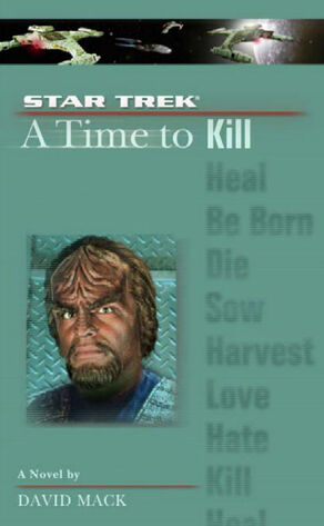 A Time to Kill cover.jpg