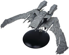Eaglemoss Scimitar