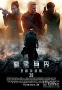 Star trek into darkness affiche taïwanaise